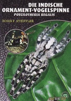 動植物関連書籍 > 節足動物 > ...